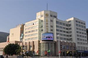莆田台湾大酒店