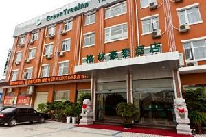 格林豪泰商务连锁酒店(宜昌三峡大学店)