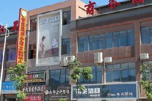 绥江世纪星商务酒店