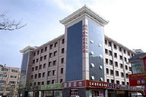 敦煌滨河世纪商务宾馆