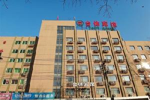 北京台体宾馆