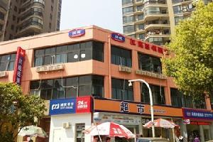 (新品)汉庭酒店(杭州钱塘江大桥店)