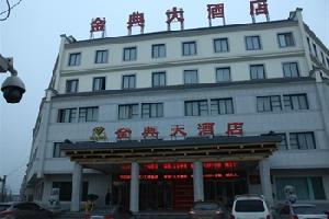 西安临潼金典大酒店