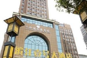 宜昌滨江壹号大酒店 (准四) 完美江景