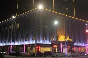 陆丰集泰酒店(汕尾)