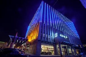威海祥泉商务会馆(天然温泉)