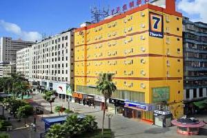 7天连锁酒店(湛江霞山国贸步行街中心店)