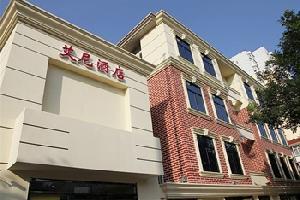 艾尼主题酒店(天津中山门店)