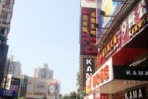 如家快捷酒店(重庆南坪步行街店)