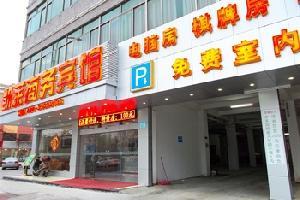 广州凯莱宾馆