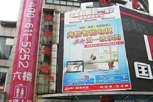52连锁酒店(柳州五星店)