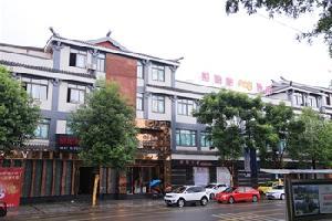 广汉市酣噜噜时尚酒店