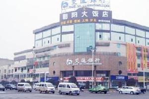 泸州泸县世纪朝阳大酒店