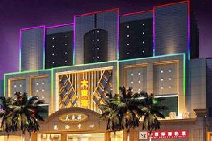 晋中大东海商务快捷酒店