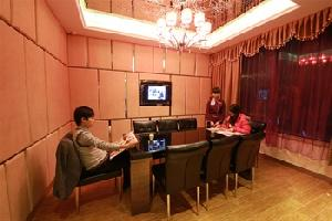 新兴县铭泉酒店