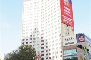 【全季酒店】繁华商务中心