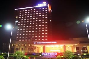 南充金泰国际酒店(南部县)