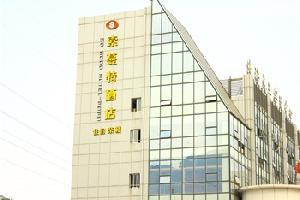 重庆运捷索蔓特酒店