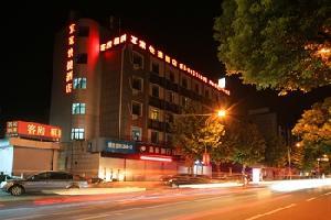 宜家快捷酒店(新昌大佛城店)