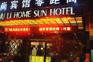 龙游欧尚宾馆
