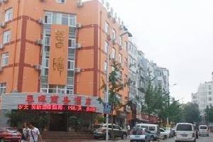 青岛商务酒店价格|青岛市区内比较靠谱的酒店d