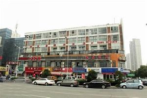 苏州家克斯商务旅店