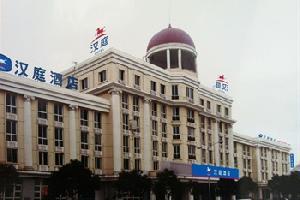 汉庭酒店(淮安第一人民医院店)