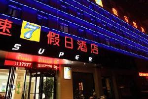 三门峡速7假日酒店