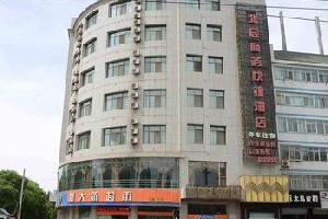 张掖北辰精品商务酒店