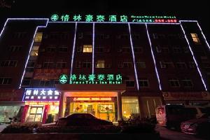 格林豪泰(宁波江北庄桥火车站店)