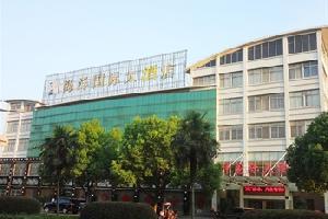 衢州海洋国际大酒店