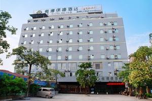 浦北县微博便捷酒店(钦州)
