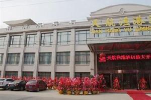 江阴新天航渔港酒店