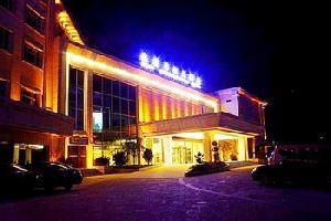 德安国际大酒店