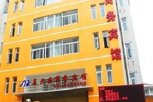 汉庭海友酒店(漳州九龙公园北门店)