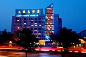 杭州天豪大酒店(原杭州天杭大酒店)