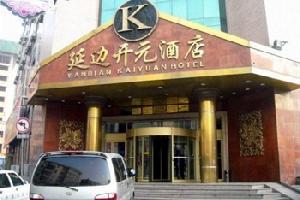 延边三星酒店---延吉新开元酒店