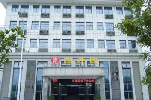咸宁园外园酒店
