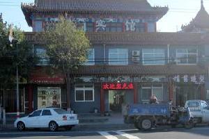 北京顺合宏鑫宾馆