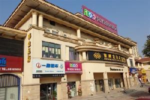 易佰连锁旅店(上海顾村公园店)