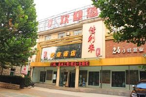 365+云盟酒店(保定阳光大街七一路店)