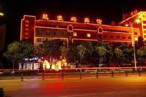 赤峰市鼓浪屿酒店