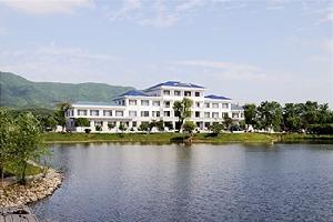 本溪仙榆湾温泉国际会议中心