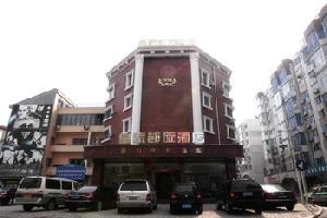 丹东皇家凯旋酒店