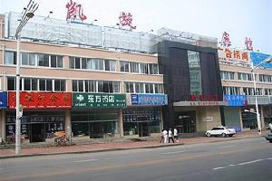 丹东凯旋宾馆(准二)
