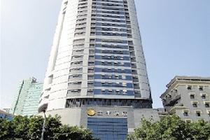 全季酒店(重庆上清寺店)