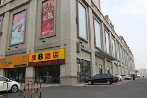 速8酒店(常州四季青店)