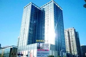 常州金砖商务酒店(火车站店)