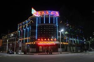 甘南九色饭店