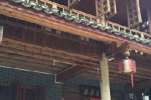 三江丹洲春华客寓(柳州)